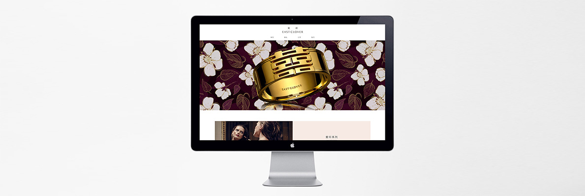 EASTCLOVER 东祥珠宝官方网站设计
